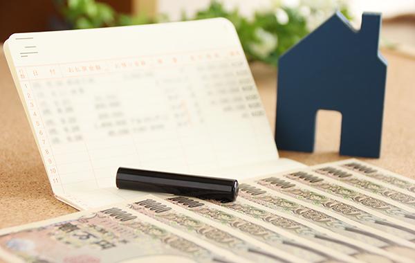 金銭消費貸借契約の締結