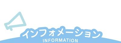 5月23日(土)・24日(日) オープンハウス開催  新潟市西区五十嵐二の町 新築住宅