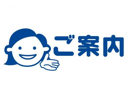 6月27日(土)・28日(日) 新潟市西区五十嵐二の町 新築住宅 オープンハウス開催